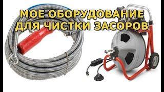 видео прочистка канализации Волгоградский проспект