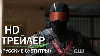 Стрела 5 сезон 7 серия ТРЕЙЛЕР (русские субтитры)