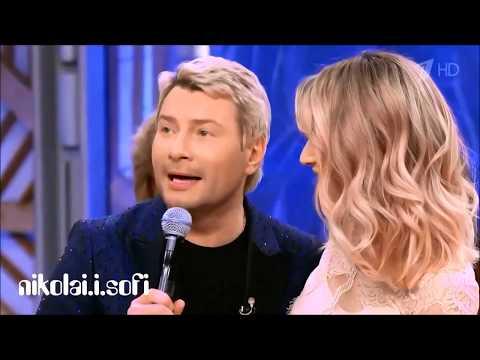 Николай Басков и Виктория Лопырева и Светлана Лобода детка я с другой