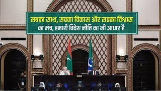 & 39 Neighbourhood First& 39 is our priority PM Modi