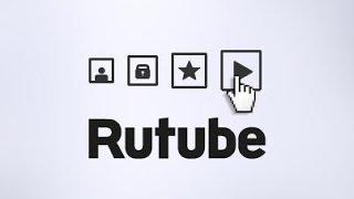 TUTORIEL SUR RUTUBE.RU !!