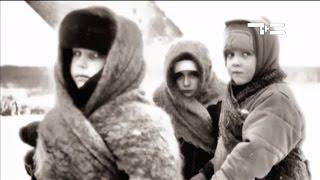 Тюменский характер. Юрга - детям Ленинграда