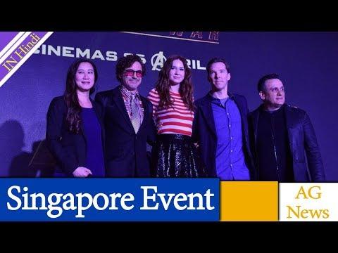 Avengers Infinity War Singapore Event AG Media News