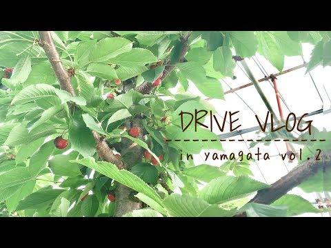 【長距離ドライブ】女子2人旅 in 山形【#2】