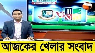 Bangla Sports News Today 23 October 2018 Bangladesh Latest Cricket News Today Update All Sports News