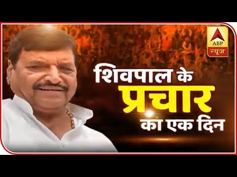 Firozabad People Angry With Their Sitting MP: Shivpal Yadav  | ABP News