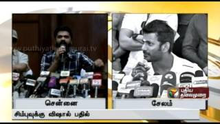 Nadigar Sangam Elections - Vishal's response to Simbu's accusation spl hot tamil video news 09-10-2015