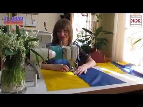 Как в Житомире шьют флаги Украины