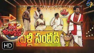 Extra Jabardasth - 15th July 2016- ఎక్స్ ట్రా జబర్దస్త్ – Full Episode