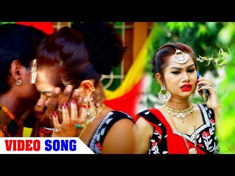 Surendra Rajbhar का जबरदस्त गाना - Katilela Gaal Devra - Bichhiya Maar Dihalash Jobanwa Me
