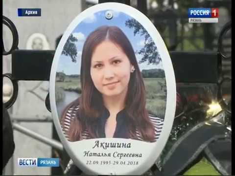 Отец погибшей в Шацке девушки не согласен с решением суда