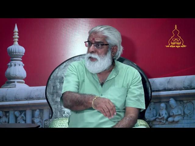 Bhagawad Geeta Chapter 6 Part 5 - Shri Dnyanraj Manik Prabhu Maharaj, Maniknagar