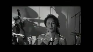 TOO LATE NOW-Love Notes / Maki Inouye sings