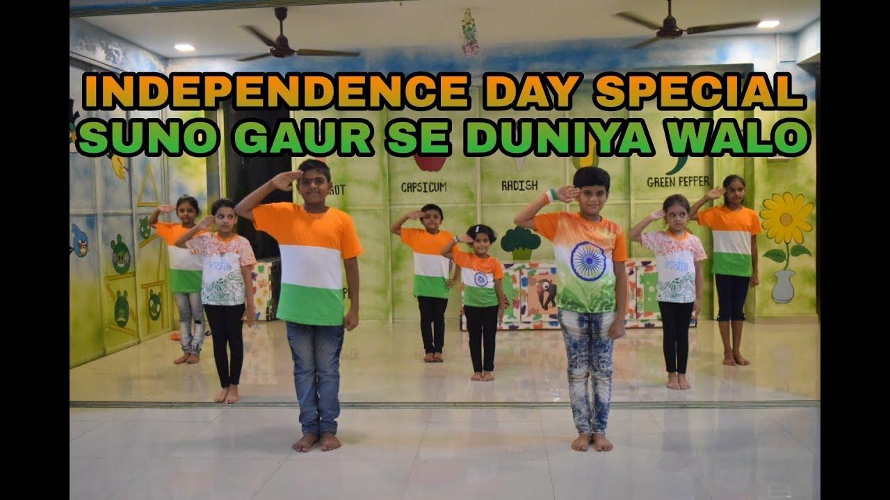 Suno Gaur Se Duniya Walo Independence Day Special Dance.
