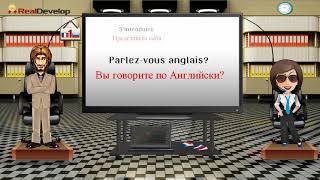 изучать французский словарь фраз 1 выучим французский