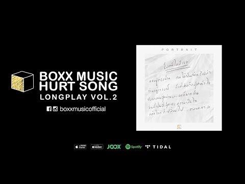 BOXX MUSIC HURT SONG LONGPLAY VOL.2
