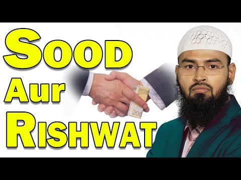 Sood Aur Rishwat (Complete Lecture) By Adv. Faiz Syed