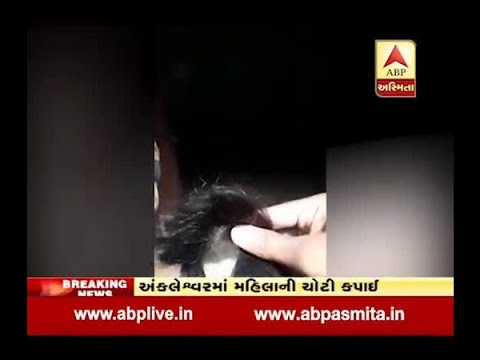 One More Chotikand In Ankleshwar After Rajkot, Watch Video