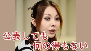 婚約者のいるお笑いトリオ「東京03」の豊本明長(41)との不倫を週...