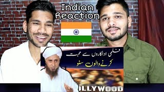 INDIANS React To Tariq Masood Bayan | Bollywood Actress Se Mohabbat Krne Walo Sun Lo