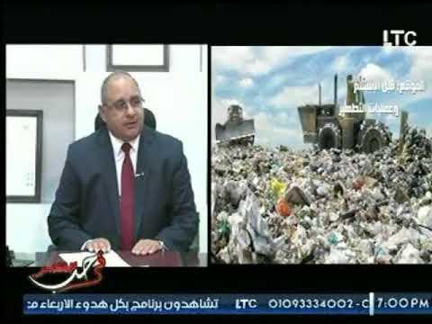 برنامج فى حب مصر | مع شرين سيف النصر و لقاء رئيس مجلس إدارة شركات مدكور - 21-9-2017