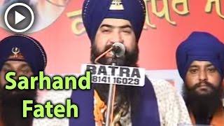 Sarhand Fateh ( khalsa Raj Part - 1) G. Tarsem Singh Moranwali)