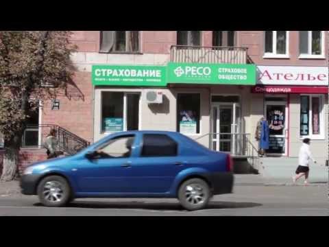 Оформление полиса ОСАГО и КАСКО в Волгограде