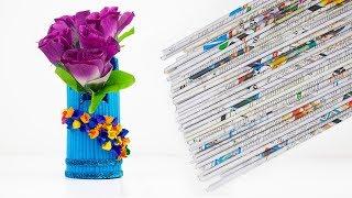 Newspaper Flower Vase DIY Newspaper Crafts   Best out of Waste