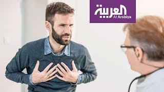 صباح العربية | هذه هي أسباب خفقان القلب