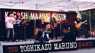 The Toshikazu Maruno Band -On The Stage from KMF 2019