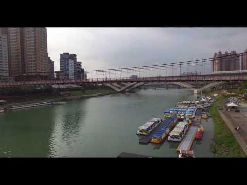 Bitan Bridge Xindian New Taipei City Air view