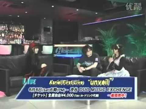 Asriel no Kokomi live - unveil de kuroihana-chan