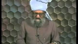 Urdu Dars Malfoozat #252, So Said Hazrat Mirza Ghulam Ahmad Qadiani(as), Islam Ahmadiyya