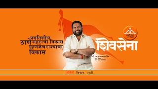 Shri Devram Laxman Bhoir