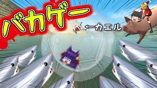 【ゆっくり実況】最強の武器に乗ってサメに挑んだら大変な事になった!?ゲロ吉、まさかの大空へ…!!【Amazing Frog】 thumbnail