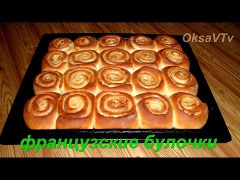 6. Сладкие булочки. Sweet buns