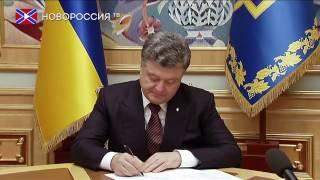 Киев хочет навязывать проукраинские взгляды детям Донбасса