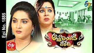 Attarintiki Daredi | 10th February 2021 | Full Episode No 1885 | ETV Telugu