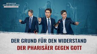 Christliche Film Clip - Warum lehnen die Pharisäer Gott ab?