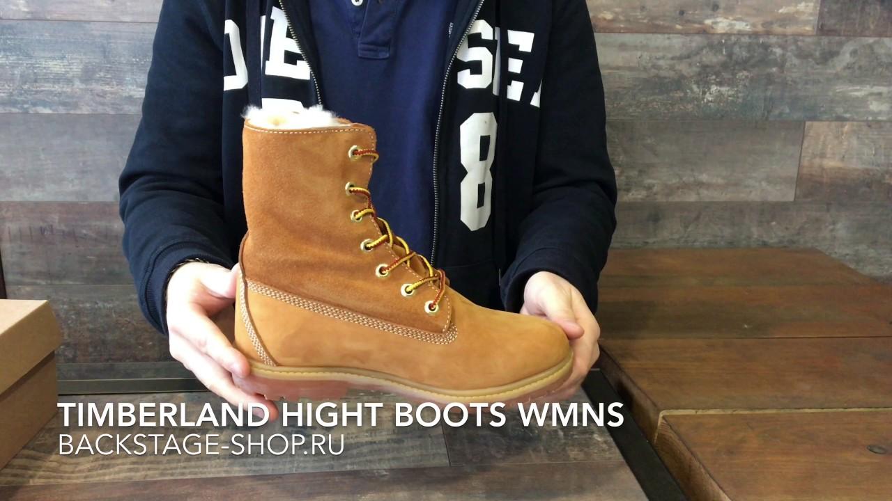 poco claro evolución distorsión  TIMBERLAND high boots - YouTube