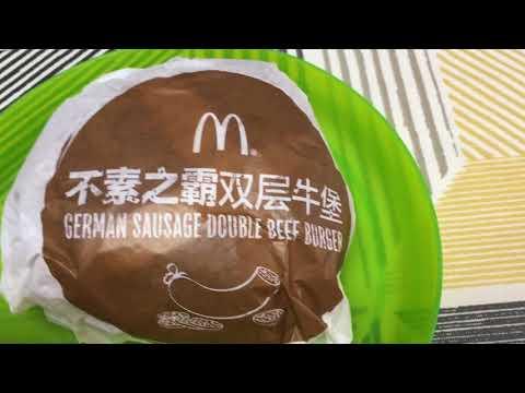 McDonald's China: German Sausage Double Beef Burger