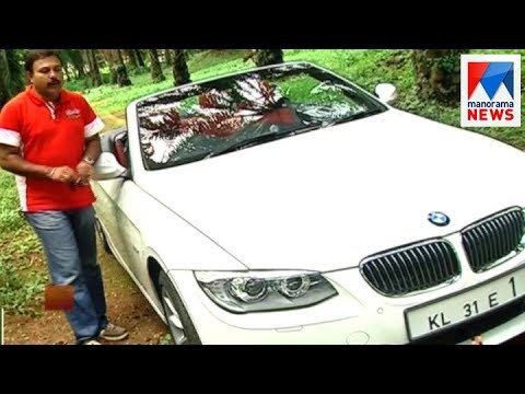 BMW 330d convertible   Fast Track   Old episode   Manorama News