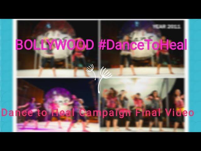 #DanceToHeal campaign by bollybeatz | Tribute to Irfan Khan| Dance Cover | Kudi Nu Nachne  De |