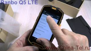 Runbo Q5 LTE rugged phone