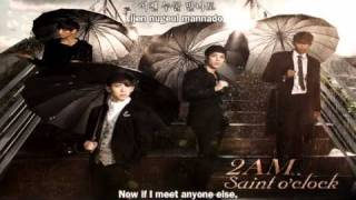 2AM - It's Me (?? ??)(feat .Glam) - eng&rom MP3