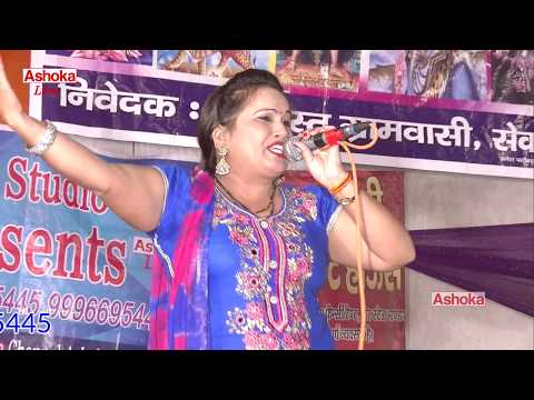 FULORI BINA CHATNI KAISE BANI Mast Bhajan 2017    Seka Compitition
