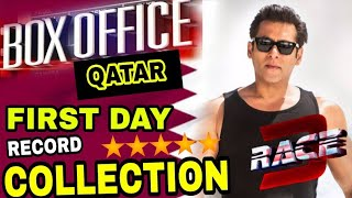 Race 3 First day Collection in Qatar, Race 3 Released in Qatar, Salman khan, Race 3 Worldwide Hit