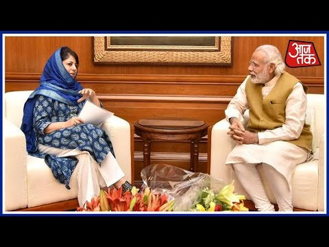 J&K CM Mehbooba Mufti And PM Modi Conclude Their Meet; Mufti Speaks To The Media