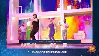 Spain - Miki - La Venda - Exclusive Rehearsal Clip - Eurovision 2019