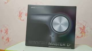 개봉기 ) 유닉스  마스터  D2 헤어 드라이기